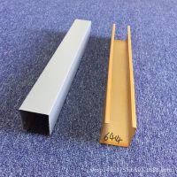 U型铝方通天花吊顶厂家直销价格实惠 规格颜色定制铝格栅仿木纹