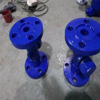 膜盒式蒸汽疏水阀 CS46H-16C DN50型 液体蒸汽疏水阀 法兰连接
