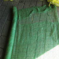 河堤防尘网 贵州绿色三针盖土网价 成都哪里需要盖土网