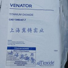 VENATOR钛白粉上海代理RTC30钛白粉 原亨斯迈R-TC30钛白粉