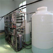 供应精细化工纯水处理设备/电池溶剂化工用水设备 湖州伟志水处理设备有限公司