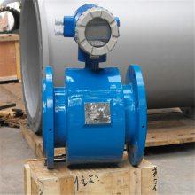 矿用污水流量计 电磁污水流量计现货发售