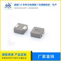 贴片电感 功率型 磁环 一体成型 0630 47UH(7*7*3 470)