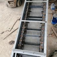 刮板输送机定做 颗粒粉料用板链刮板输送机