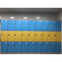 自产自销abs塑料更衣柜彩色带锁更衣柜储物柜员工柜健身房会所