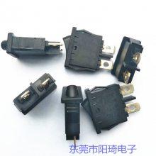 惠州销售小面板电源开关 船型电源开关 IO开关