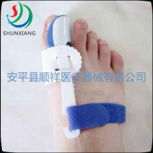 拇指外翻矫正器 大脚骨足外翻分离分趾器 也用矫形器 固定套