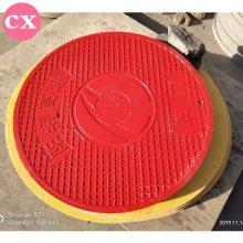 玻璃钢模压燃气检查井盖 直径800型井盖承重30吨 颜色可定制 品牌成信