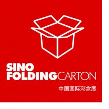 2020中国国际彩盒展