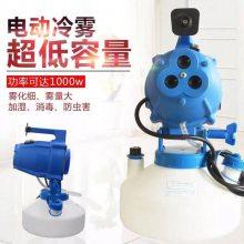 卫生防疫灭菌喷雾器 便携式电动消毒机 志成手提式室内消毒喷雾器