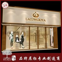 专业定制木制烤漆时尚女装展柜,轻奢品牌女装柜