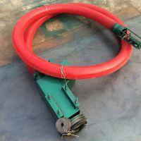 农用菜籽软管吸粮机 12米双驱动吸粮机 厂家直销电动吸粮机