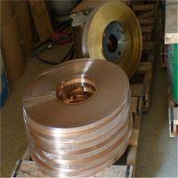 C17500铍铜箔0.03mm高导电特硬弹性铍铜带镀锡铍青铜卷材
