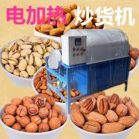 西元多功能电炒锅 粮油铺花生 芝麻炒锅 干果店用瓜子 板栗炒货机