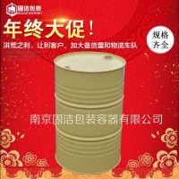 T特价销售 18k200升铁桶烤漆桶备用油箱 柴油桶 质优价廉