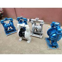 气动隔膜泵RM2000 GBY-12L 微型隔膜泵 微型气泵