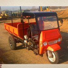 电启动农用柴油三轮车 18马力全封闭驾驶室三马车 坚固加厚底盘三轮车