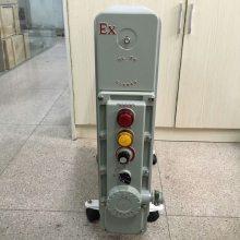 热销防爆电热取暖器油汀BYT-1.5KW2.0kw2.5千瓦工业防爆电暖气