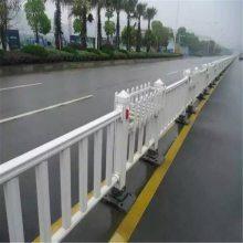 现货供应安徽市政道路护栏-喷塑锌钢道路隔离护栏-贴广告纸护栏送立柱