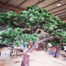 新疆椰子仿真树厂商厂家怎么找客户_恒翔