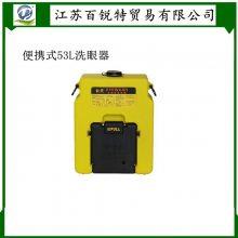 科研专用便携洗眼器BTBC53,储水式移动洗眼桶 台式