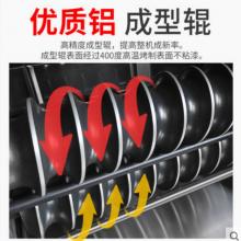 延安市全自动馒头机 做圆馒头专用机器 材质不锈钢