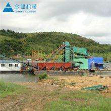 宁波小时处理量二百方淘金船造价 链斗式淘金船生产厂家