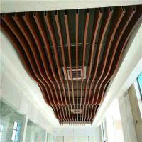 东莞U型铝方通规格定做 弧型铝方通吊顶厂家直销