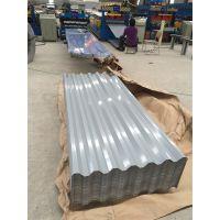 彩钢压型钢板YX35-130-780_建筑用墙面板_上海新之杰