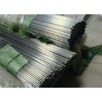DT4C电工纯铁棒 DT4A纯铁光亮棒 纯铁板材