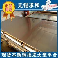 便宜的不锈钢板-东特304不锈钢价格-304中厚板期货预定价格