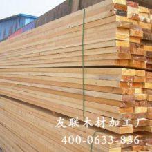 日照市岚山区友联木材加工厂