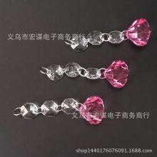 钻石水晶吊坠 亚克力吊坠串珠 婚礼摆件道具 水晶灯珠帘装修挂饰