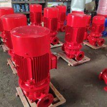 新标消防泵 XBD6.0/60G-HL 55KW 新标验收通过 山西朔州怎么刷微信红包泵业