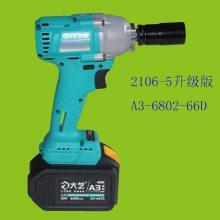 大艺新款无刷电动扳手A3-6802-66D