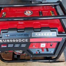 8千瓦汽油发电机220伏户外应急发电机
