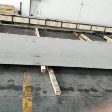 2205钢板-厂家威海