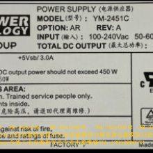 YM-2451C YM-2451CA06R 电源供应器 3Y POWER工作站电源模块