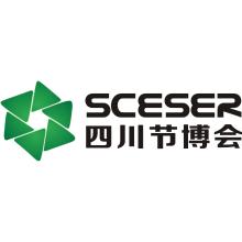2020第五届四川节能环保技术装备博览会