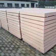 A级改性聚苯板厂家直销 马鞍山改性聚苯硅质板 新型质轻