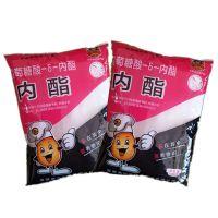 葡萄糖酸内酯价格 豆花专用 豆腐王 凝固剂
