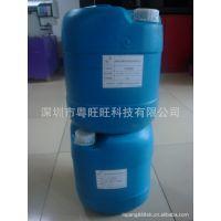 uv液态硅胶涂层 硅胶处理剂