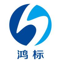 深圳市鸿标电子科技有限公司