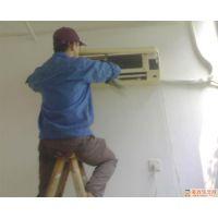 建邺区专业空调维修加氟、30分钟快速上门、修不好不收费