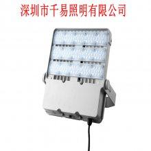 体育馆球场照明用LED投光灯_效果好性价比高