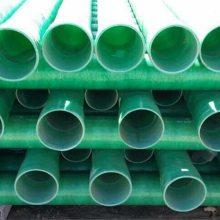 隆康高强度玻璃钢管 耐腐蚀玻璃钢管 化工管道