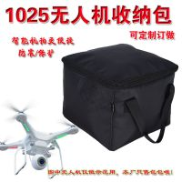 1025DJI大疆精灵Phantom4Pro智能航拍无人机收纳手提包可订制定做