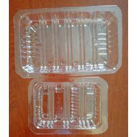 厂家直销食品吸塑包装盒、透明食品吸塑包装托盘