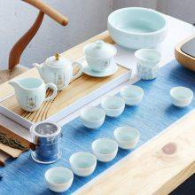 中秋礼品定制 功夫茶具套装茶杯家用简约陶瓷泡茶器盖碗套装