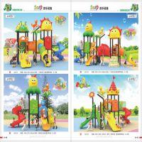 游乐场儿童乐园设备_公园儿童拓展设施工厂_儿童商场游乐设备公司